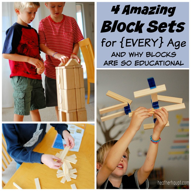 Why blocks are so educational and 4 amazing block sets. {part of the 31 Days of Gift Ideas that Inspire Learning | HeatherHaupt.com}